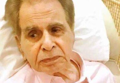 Dilip Kumar Health Update : दिलीप कुमार की तबियत में सुधार, आज अस्पताल से डिस्चार्ज हो सकते हैं