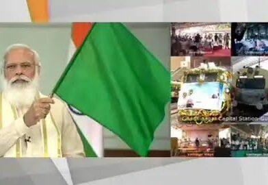पीएम मोदी ने काशी को दी एक और ट्रेन की सौगात, गांधी नगर- वाराणसी एक्सप्रेस को दिखाई हरी झंडी