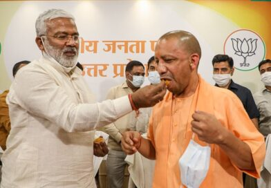 UP BJP ने फहराया परचम, 648 ब्लॉकों में जीत,14 जिलों में क्लीन स्वीप,सूची देखें