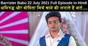 Barrister Babu 22 July 2021 Written Update in hindi