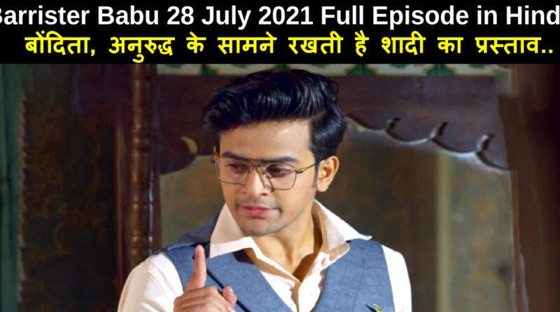 Barrister Babu 28 July 2021 Written Update in hindi