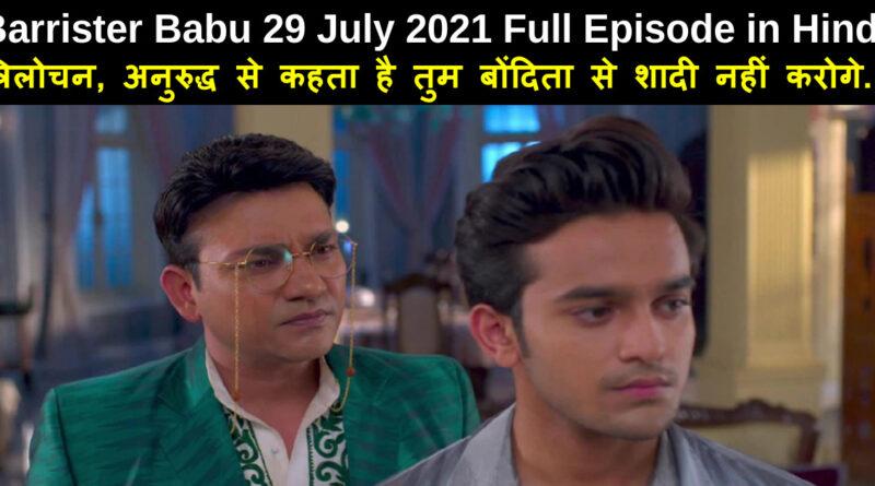 Barrister Babu 29 July 2021 Written Update in hindi