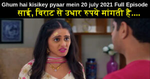 Ghum hai kisikey pyaar mein 20 july 2021 written update in hindi