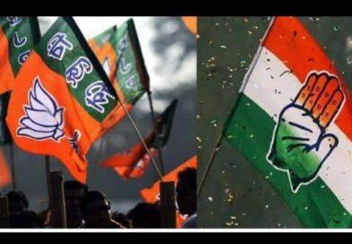 भाजपा ने कांग्रेस पर कमजोर वर्गों के लिए 'कुछ नहीं' करने का आरोप लगाया
