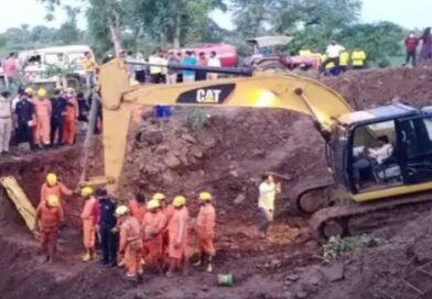 विदिशा हादसा : कुएं में गिरने से 11 लोगों की मौत, पीएम मोदी ने किया मुआवजे का ऐलान