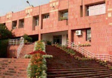 JNU-DU Entrance Exam: जेएनयू- डीयू की प्रवेश परीक्षा की तारीखें घोषित, जानें डिटेल
