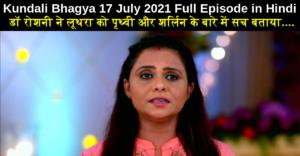 Kundali Bhagya 17 July 2021 Written Update in Hindi