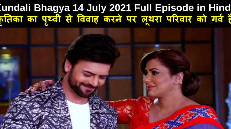 Kundali Bhagya 14 July 2021 Written Update in Hindi