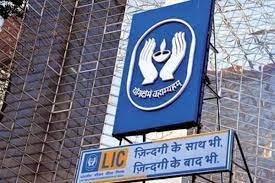 lic saral pension yojana 2021 in hindi ,saral pension plan,lic saral pension plan,lic saral pension yojana 2021 in hindi,सरल पेंशन योजना