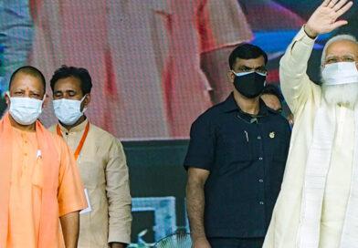 Pm Modi in Varanasi : पीएम मोदी बोले- कोरोना की दूसरी लहर का यूपी ने किया बहादुरी से मुकाबला