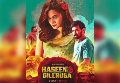 Haseen Dillruba Review in Hindi : लव स्टोरी का रोमांस और बदले का रोमांच, जानिए कैसी है 'हसीन दिलरुबा' फिल्म
