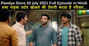 Pandya Store 20 july 2021 written update in hindi