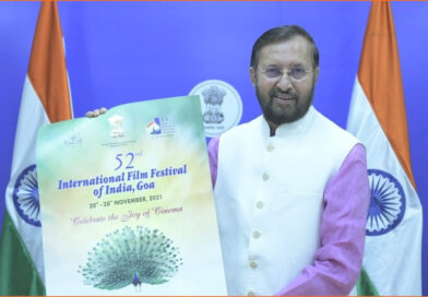 IFFI: 20 से 28 नवंबर के बीच गोवा में संपन्न होगा 52वां भारतीय अंतर्राष्ट्रीय फिल्म फेस्टिवल