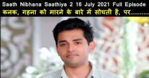 Saath Nibhana Saathiya 2 16 July 2021 Written Episode in Hindi