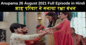 Anupama 26 August 2021 Written Update in Hindi