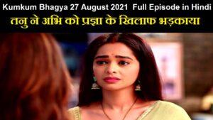 Kumkum Bhagya 27 August 2021 Written Update in Hindi