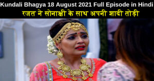 Kundali Bhagya 18 August 2021 Written Update in Hindi