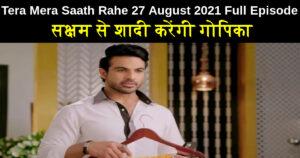 Tera Mera Saath Rahe 27 August 2021 Written Update in Hindi