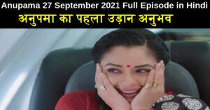Anupama 27 September 2021 Written Update in Hindi
