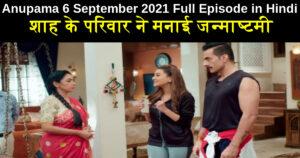 Anupama 6 September 2021 Written Update in Hindi