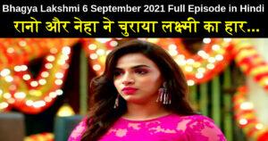 Bhagya Lakshmi 6 September 2021 Written Update in Hindi