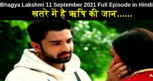 Bhagya Lakshmi 11 September 2021 Written Update in Hindi