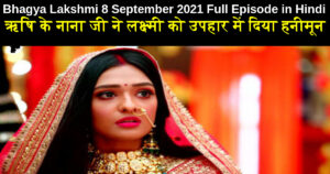Bhagya Lakshmi 8 September 2021 Written Update in Hindi