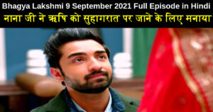 Bhagya Lakshmi 9 September 2021 Written Update in Hindi