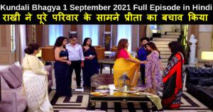 Kundali Bhagya 1 September 2021 Written Update in Hindi