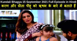 Kundali Bhagya 15 September 2021 Written Update in Hindi