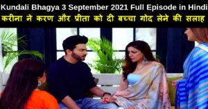 Kundali Bhagya 3 September 2021 Written Update in Hindi