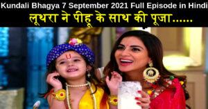 Kundali Bhagya 7 September 2021 Written Update in Hindi