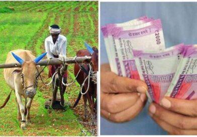किसान सम्मान निधि वितरण में बड़ी चूक : मुरैना में 7107 अपात्र लोगों को दी सम्मान निधि, अब होगी वसूली