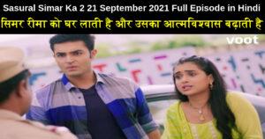 Sasural Simar Ka 2 21 September 2021 Written Update in Hindi