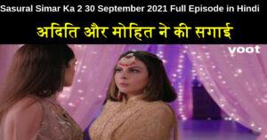 Sasural Simar Ka 2 30 September 2021 Written Update in Hindi