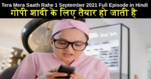 Tera Mera Saath Rahe 1 September 2021 Written Update in Hindi