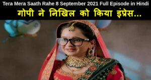 Tera Mera Saath Rahe 8 September 2021 Written Update in Hindi