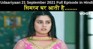 Udaariyaan 21 September 2021 Written Update in Hindi