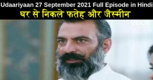 Udaariyaan 27 September 2021 Written Update in Hindi