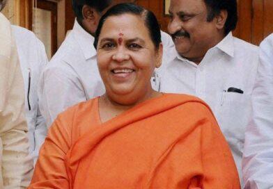 उमा भारती का विवादित बयान- ब्यूरोक्रेसी की औकात ही क्या, चप्पल उठाती है हमारी,बयान पर कांग्रेस ने जताई आपत्ति