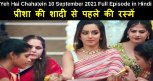 Yeh Hai Chahatein 10 September 2021 Written Update in hindi