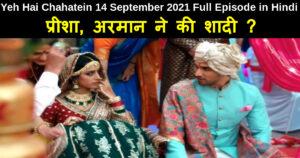 Yeh Hai Chahatein 14 September 2021 Written Update in hindi