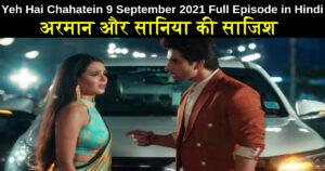 Yeh Hai Chahatein 9 September 2021 Written Update in hindi