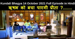 Kundali Bhagya 14 October 2021 Written Update in Hindi