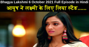 Bhagya Lakshmi 6 October 2021 Written Update in Hindi