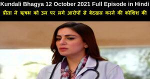 Kundali Bhagya 12 October 2021 Written Update in Hindi