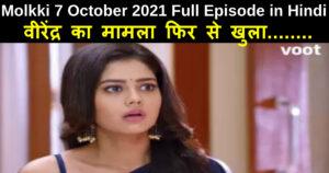 Molkki 7 October 2021 Written Update in Hindi
