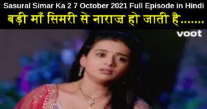 Sasural Simar Ka 2 7 October 2021 Written Update in Hindi